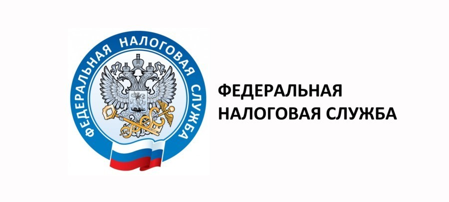 Администрация Жарковского района напомнила жителям о необходимости заплатить налоги