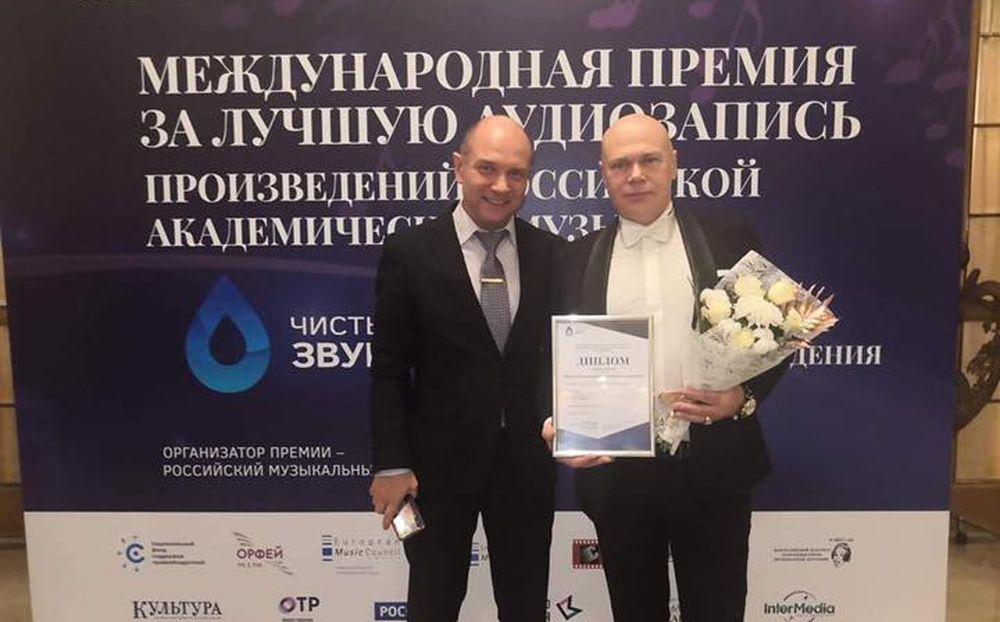Участники губернаторского оркестра Тверской филармонии стали лауреатами Международной премии