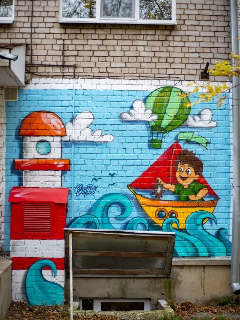 На стенах родильного дома №5 в Твери появилось новое граффити