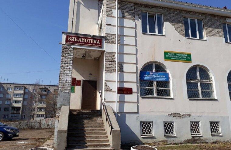 Калязинская районная библиотека отметила 120-летие