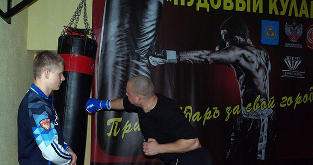 В Бологое впервые прошли соревнования по силе удара