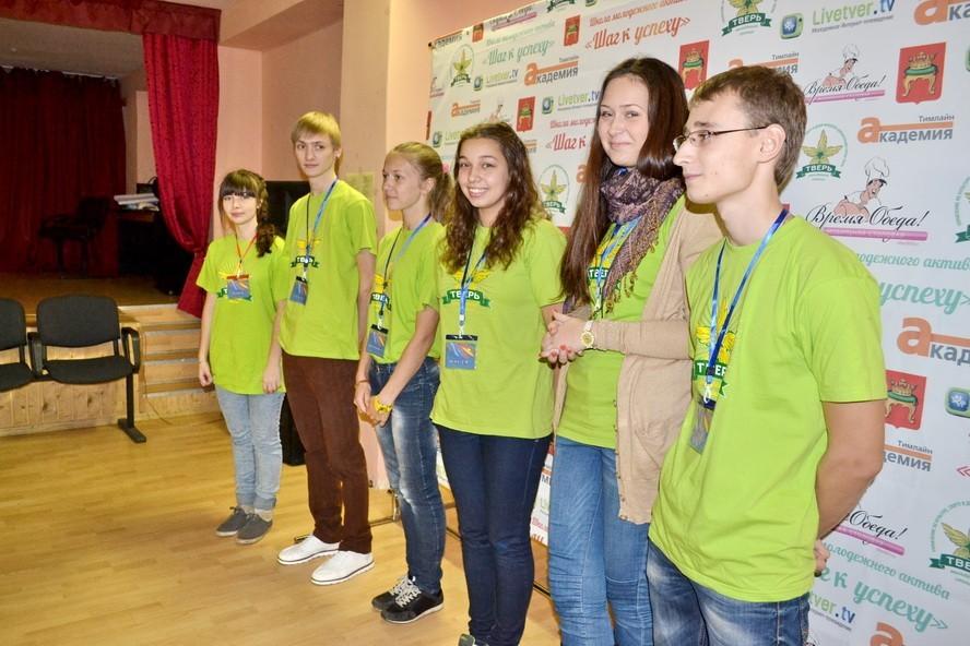 «Подростково-молодежный центр» города Твери проведет школу актива