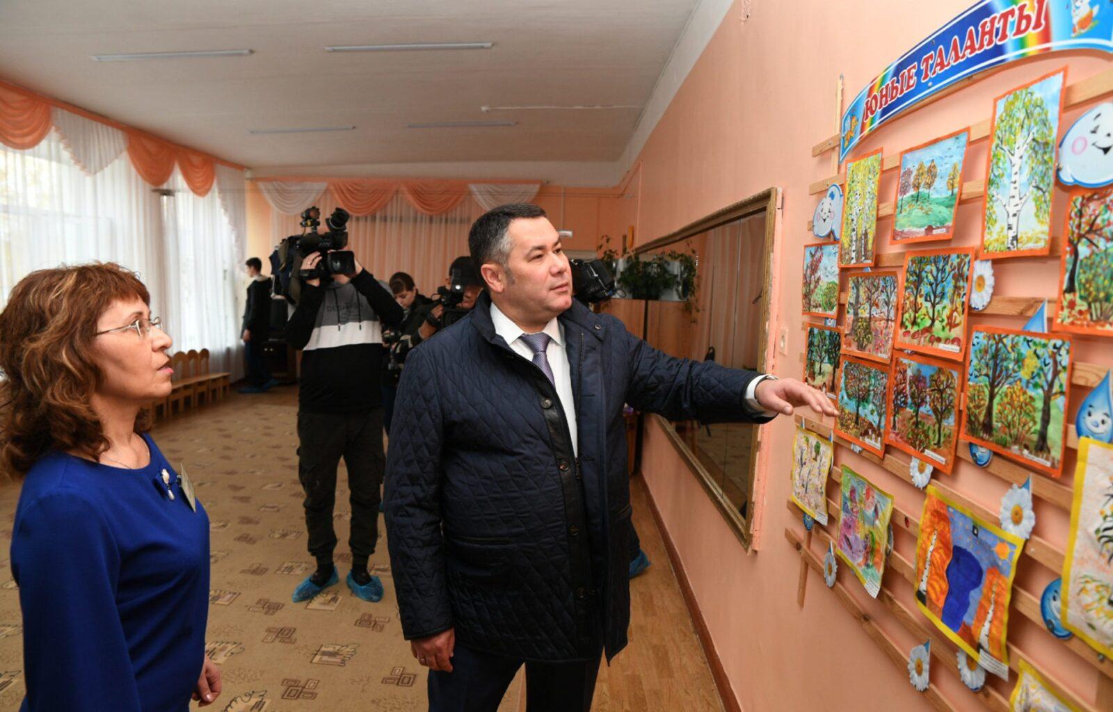 В Ржеве отремонтируют дорогу к детскому саду