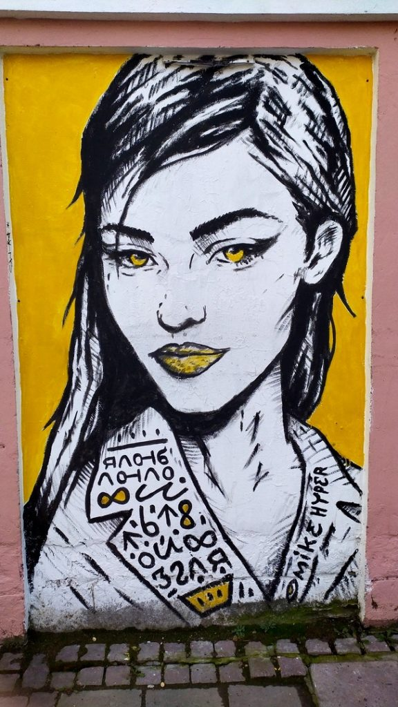 В центре Твери появилось новое граффити