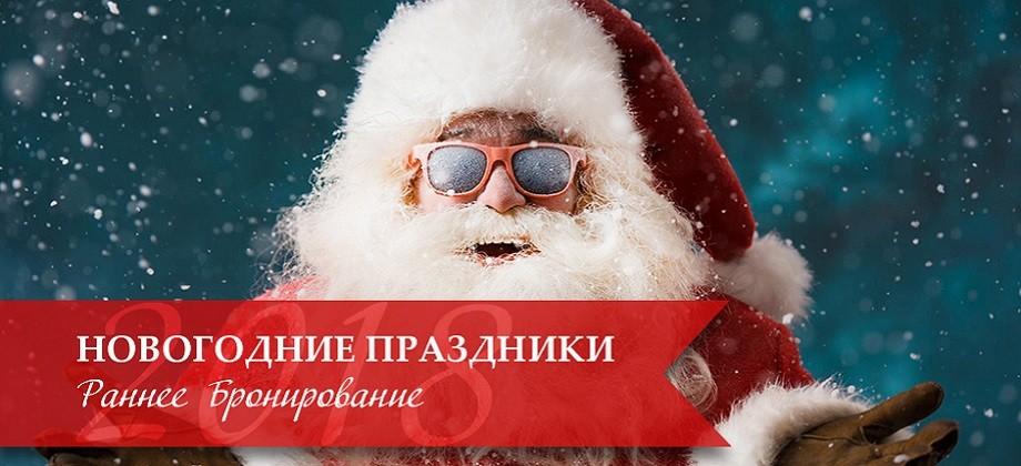 В гостиничном комплексе «Ольгино» стартовало раннее бронирование на Новый год