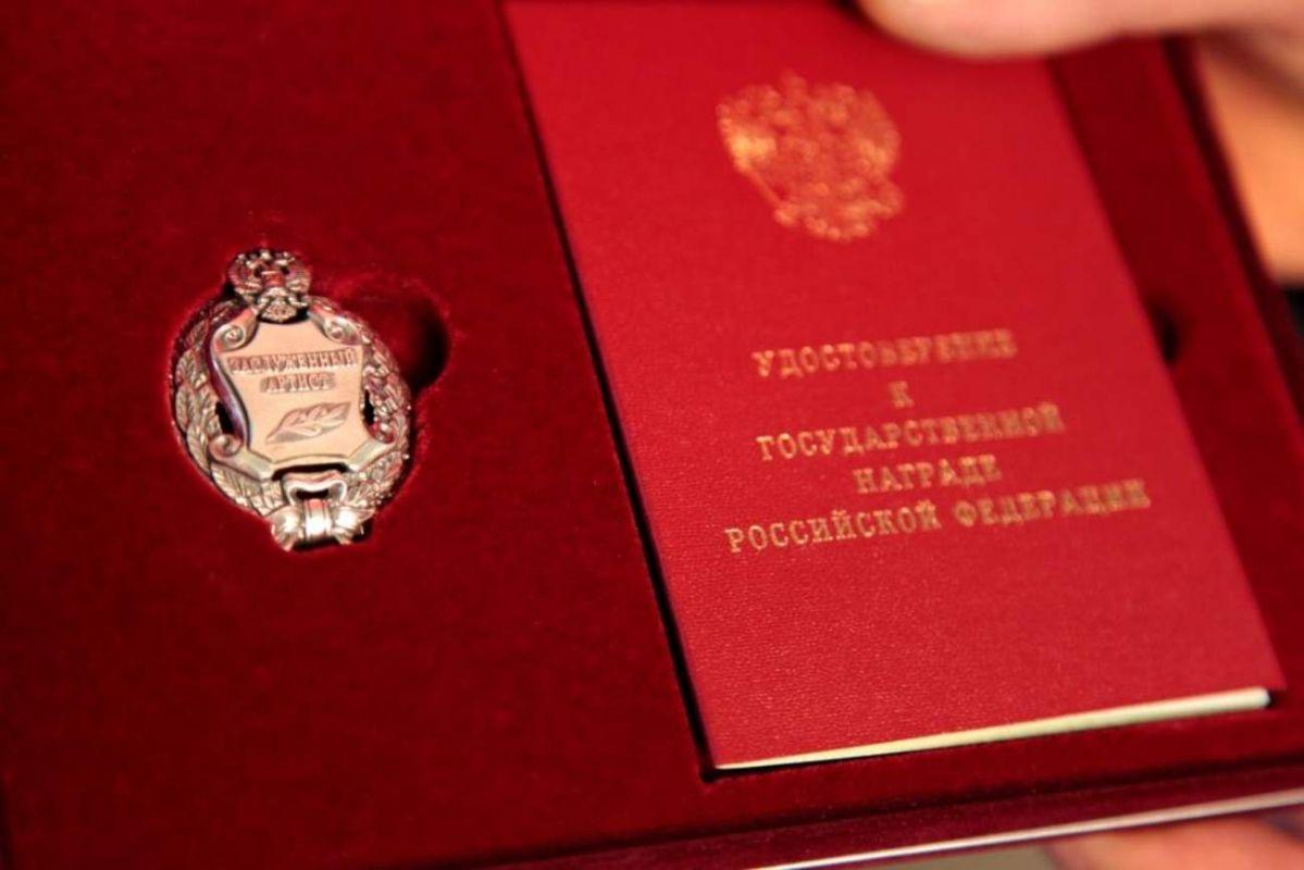 Игорь Руденя поздравил деятелей культуры региона, удостоенных высоких званий