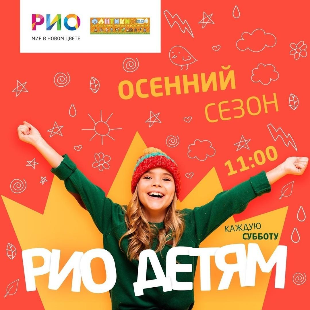 В Твери пройдет бесплатный мастер-класс для детей