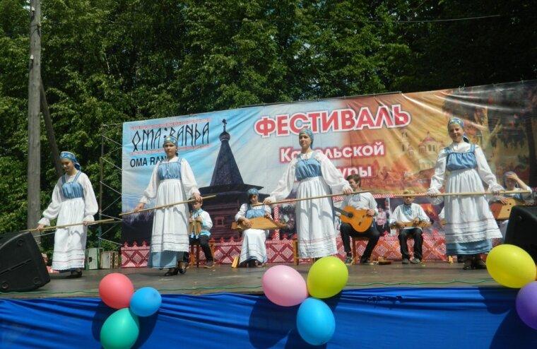 Козловское сельское поселение - призер конкурса «Лучшая муниципальная практика»