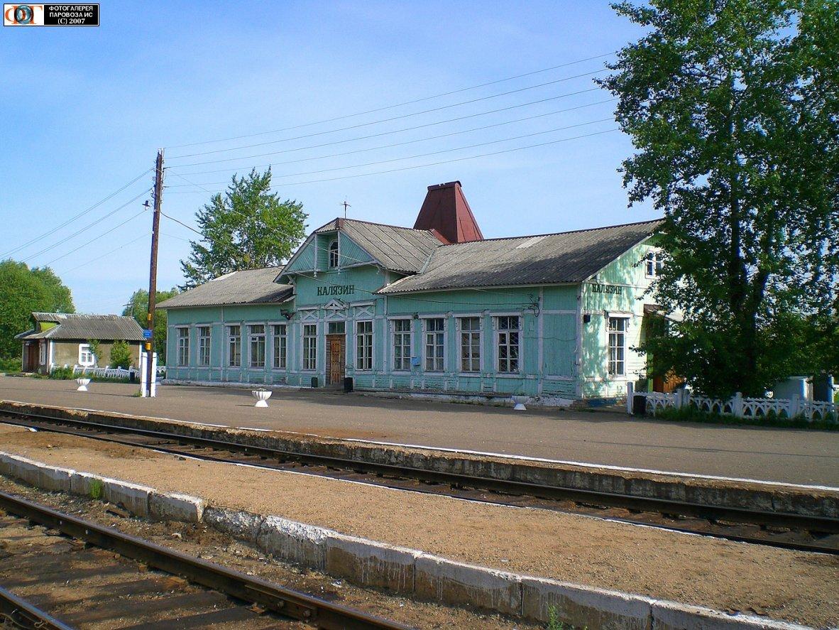 На месте сгоревшего вокзала в Калязине построят новый