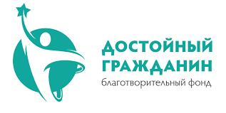 В Тверской области проходят тренинги для специалистов сферы семейного устройства