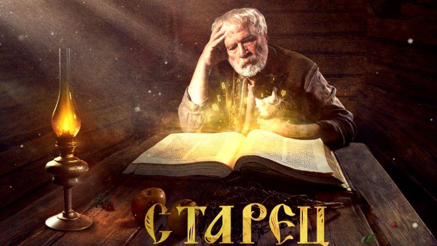 Сериал «Старец» снимали в усадьбе Василево под Торжком