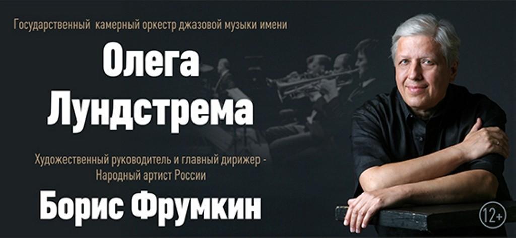 Самый «долгоиграющий» оркестр из книги рекордов Гиннесса приедет в Тверь