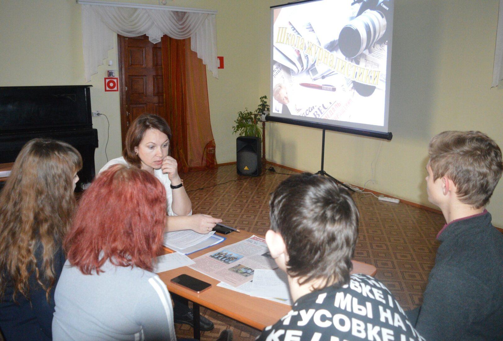 Молодежный пресс-центр Торопецкой  библиотеки познакомился с проектом «Школа журналистики»