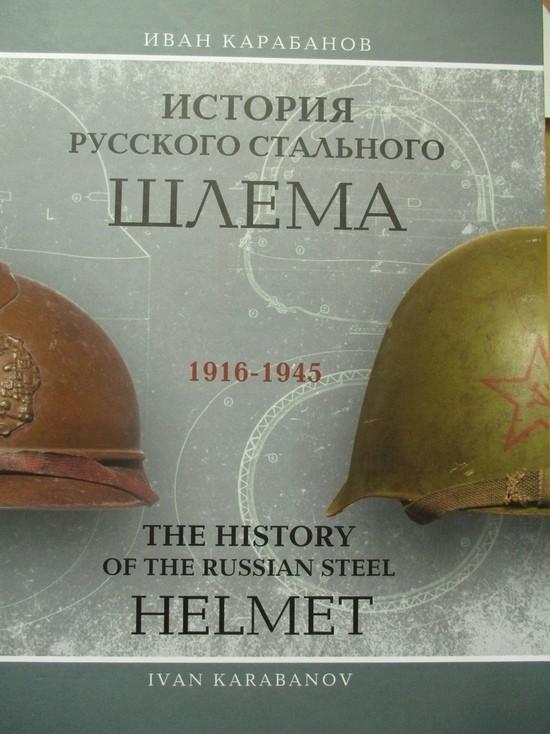 В Андреапольский музей приехали книги из Московской области