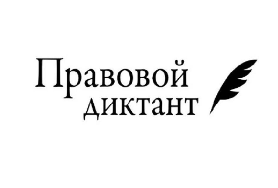 Тверская область проверит свои силы в юриспруденции