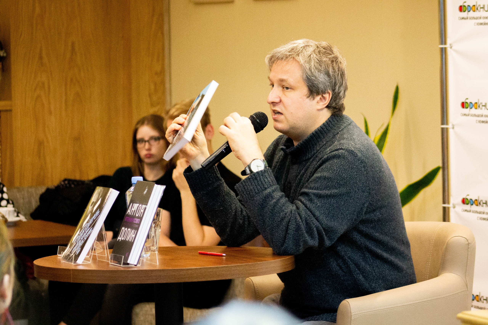 Антон Долин в Твери: «Плохо, когда в кино нет политики»
