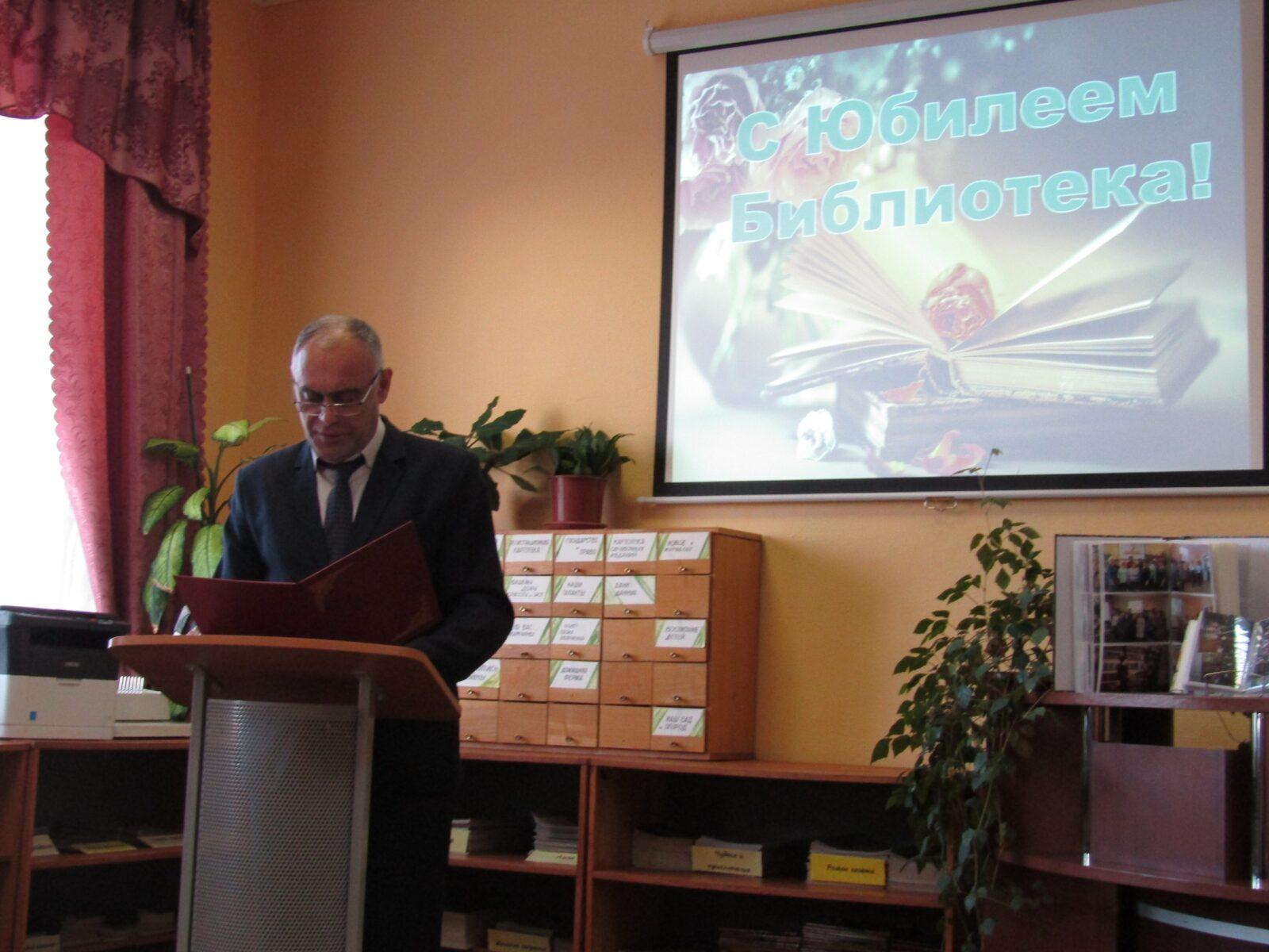 Кесовогорская центральная библиотека отпраздновала 80-летие