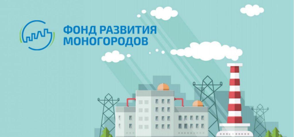 Делегация из Кувшиново Тверской области посетила город Котовск Тамбовской области для соглашения о наставничестве
