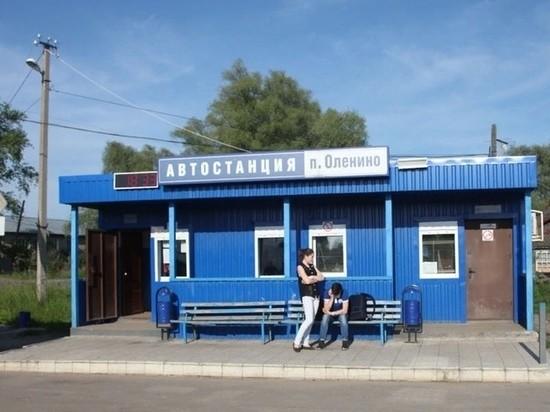 Автостанция в Оленинском районе будет работать шесть дней в неделю