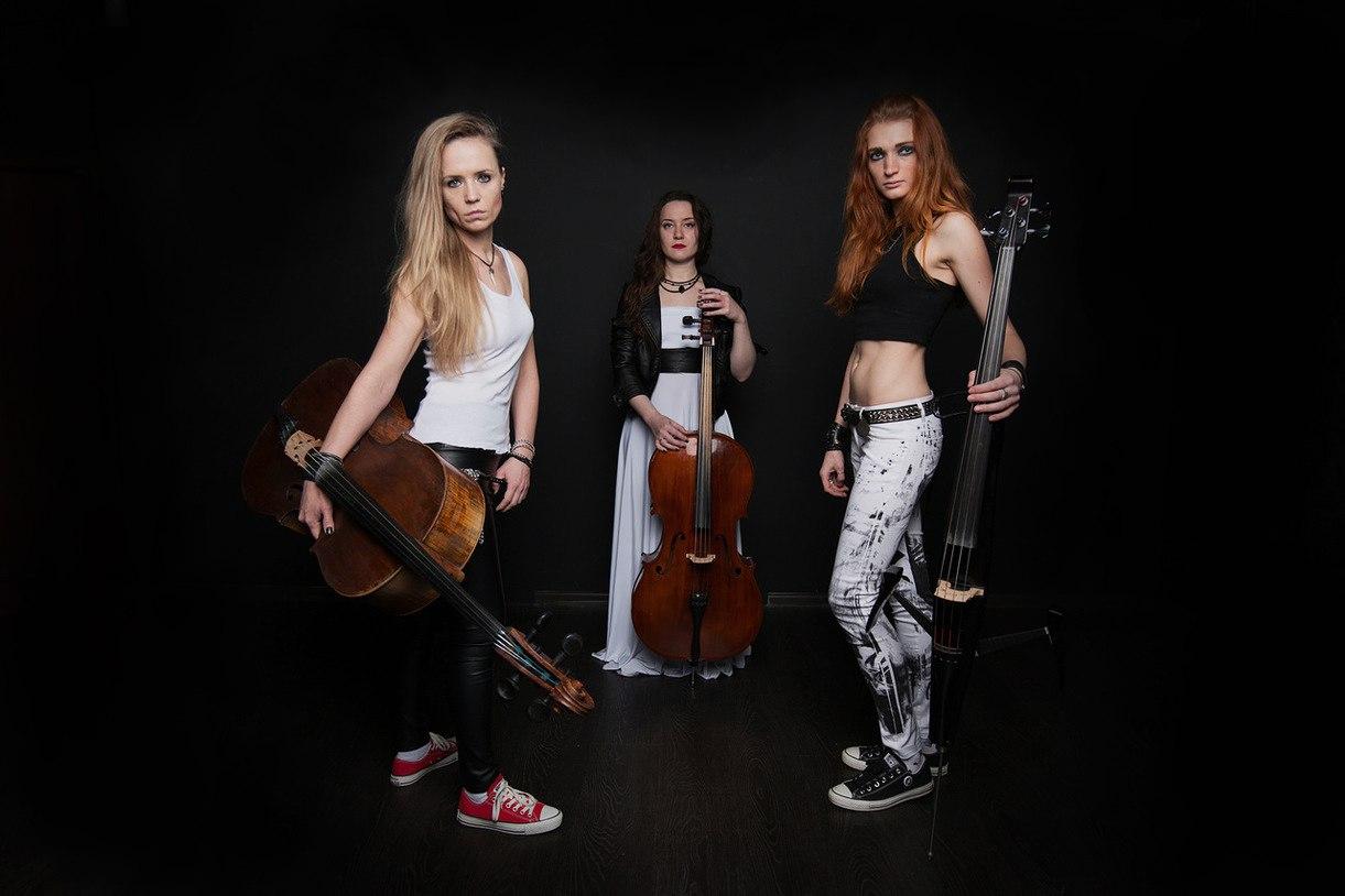 В Твери выступят виолончельные  панки
