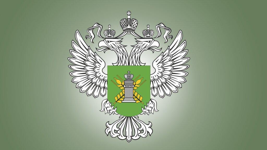 В Тверской области предпринимателю выдали маркировочный знак
