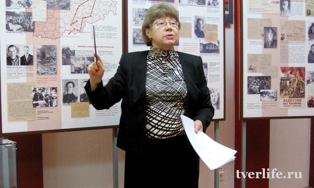 Светлана Герасимова: Как историка, меня смущают некоторые акценты