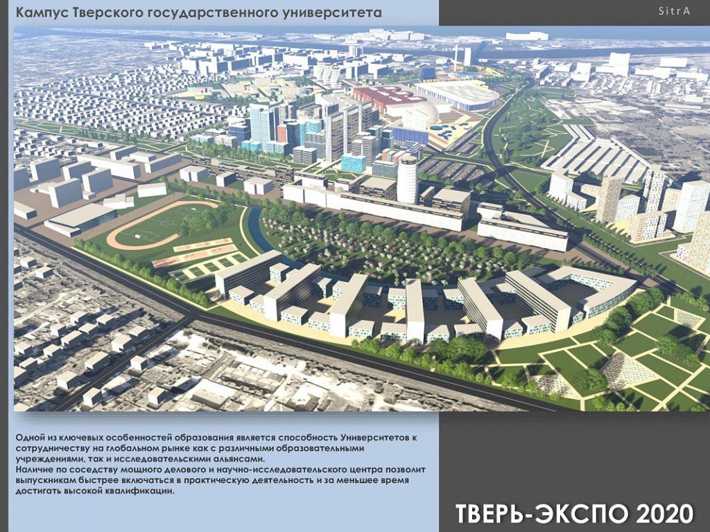 В Твери выберут лучших молодых архитекторов
