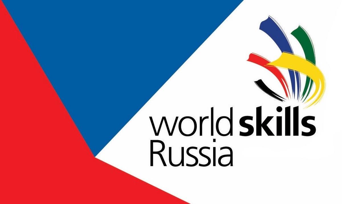 Молодые профессионалы будут соревноваться в профессиональном мастерстве в Тверской области