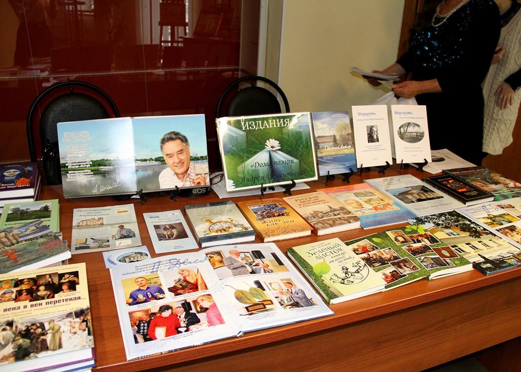 День тверской книги проходит в Доме русского зарубежья в Москве