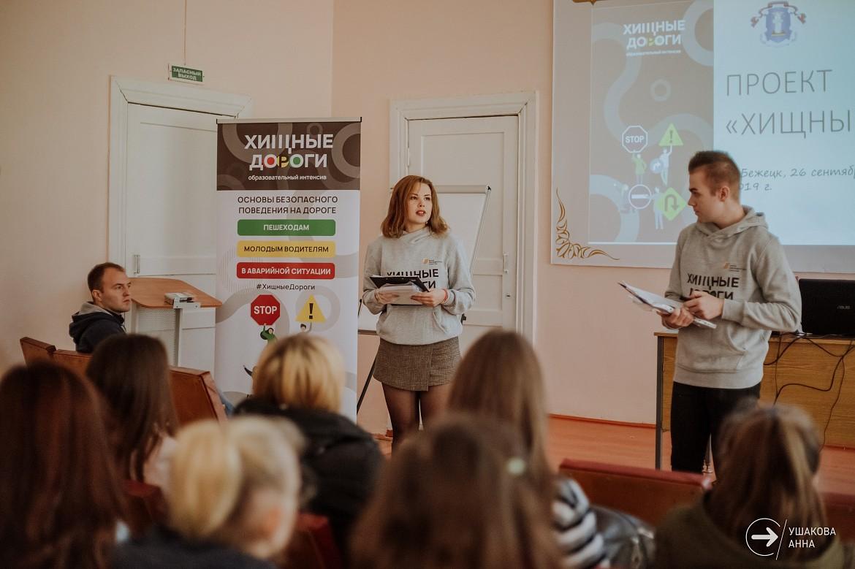 В Тверской области реализуется проект «Хищные дороги»