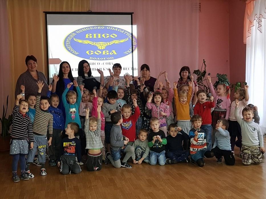 В Тверской области волонтёры рассказали детсадовцам о безопасности на улице