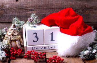 Возможно, Тверская область отдохнет 31 декабря
