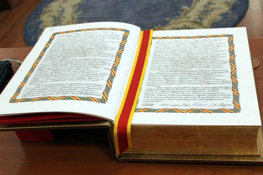 Золотая книга Твери пополнилась новыми именами