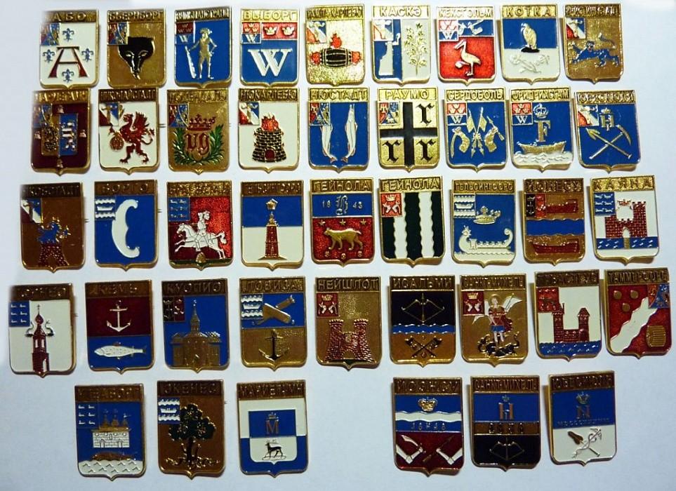 Почти 900 значков представлены на выставке в вышневолоцком краеведческом музее