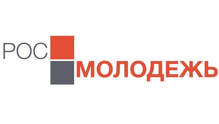 Проекты Тверской области вошли в число победителей грантового конкурса Росмолодёжи
