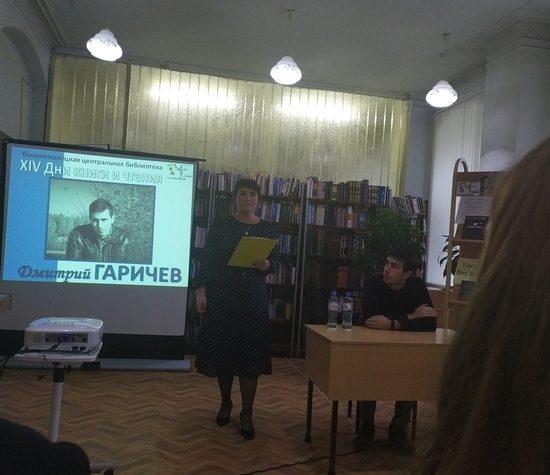 В Вышний Волочек приехал известный писатель