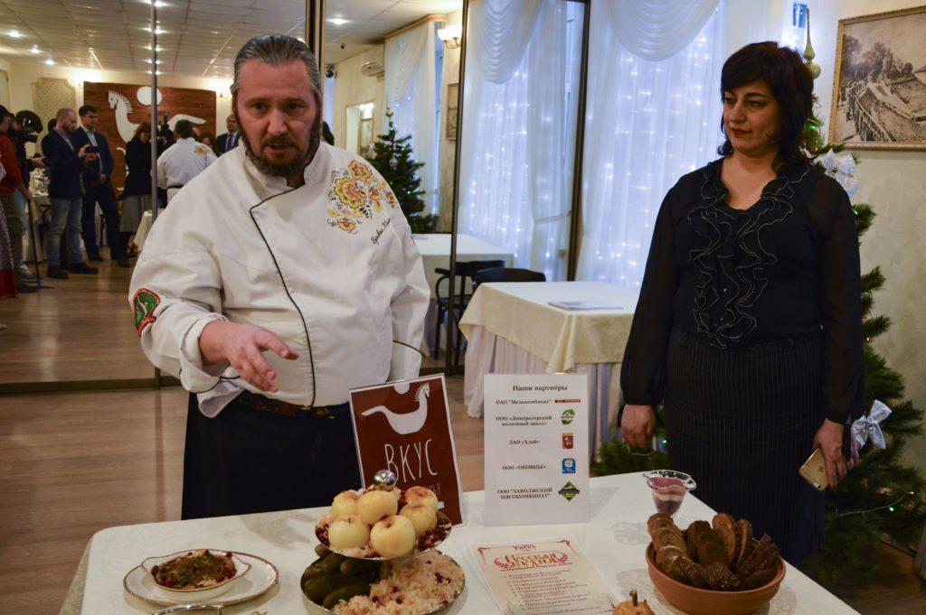 В Твери стартовал конкурс рестораторов «Вкус Верхневолжья»