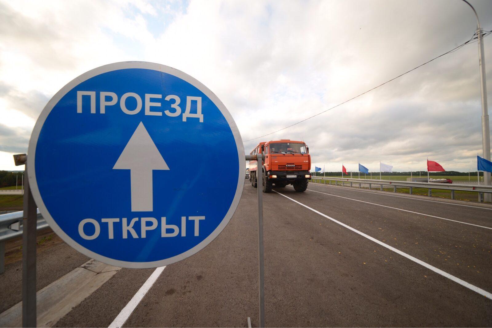 На отрезках дороги  Сандово - Любегощи - «Тверь - Бежецк - Весьегонск - Устюжна» возобновлено движение