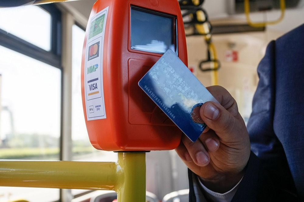 У жителей Твери внезапно спишут деньги с карт