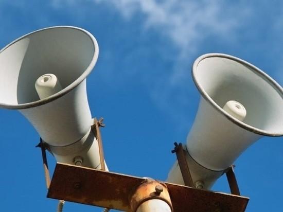 В Тверской области будет громко: МЧС проверит систему оповещения