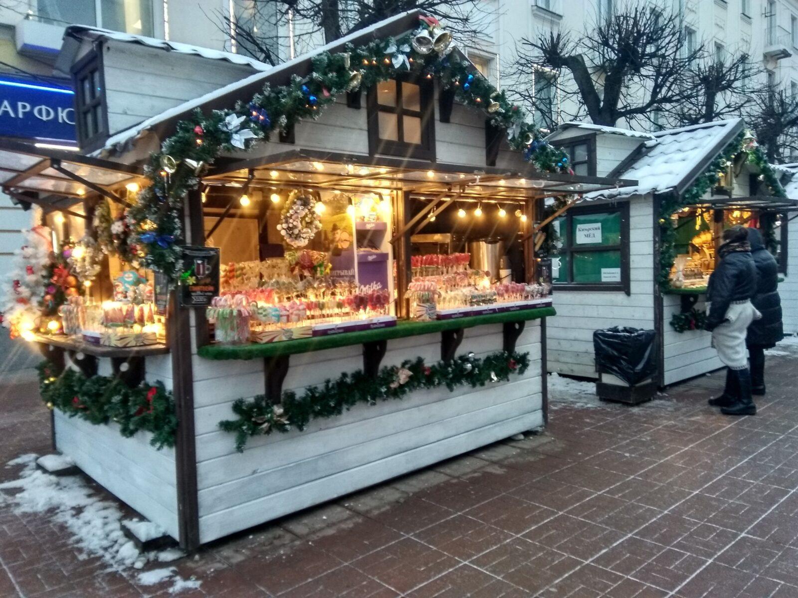 В середине декабря в Твери заработает рождественская ярмарка