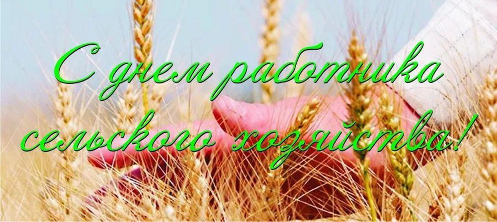 В ДК Калязина аграриев поздравят с праздником
