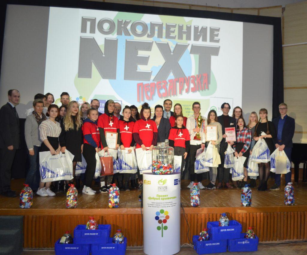 Почта России в Тверской области стала логистическим партнером благотворительного проекта «Добрые крышечки»