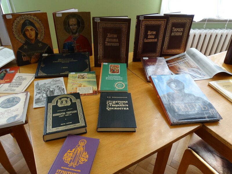 В Москве пройдет День тверской книги