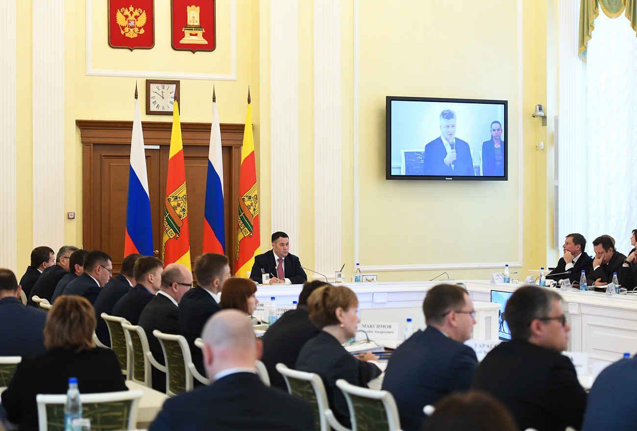 В Тверской области одобрен земельный участок для реализации крупного инвестпроекта в АПК