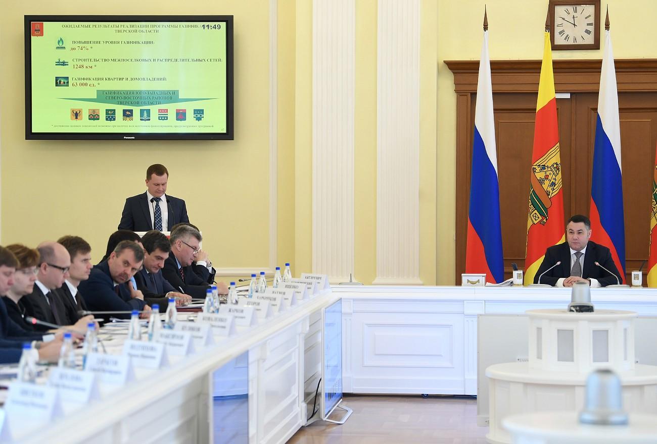 В следующем году в Тверской области построят 136 км газовых сетей