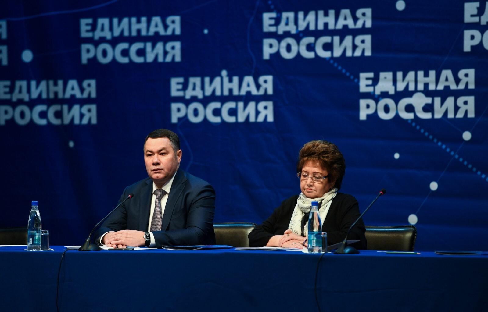 Игорь Руденя: улучшение качества жизни через реализацию национальных проектов должно объединить все конструктивные силы Верхневолжья