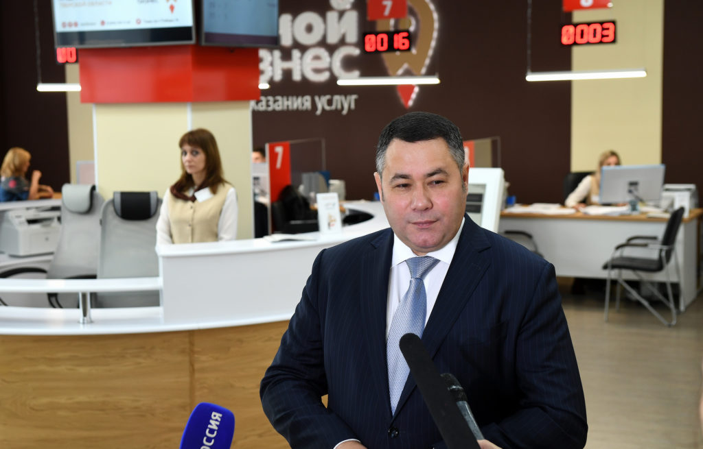 Игорь Руденя отмечен в рейтинге «Губернаторская повестка» после участия в открытии Центра оказания услуг «Мой бизнес»