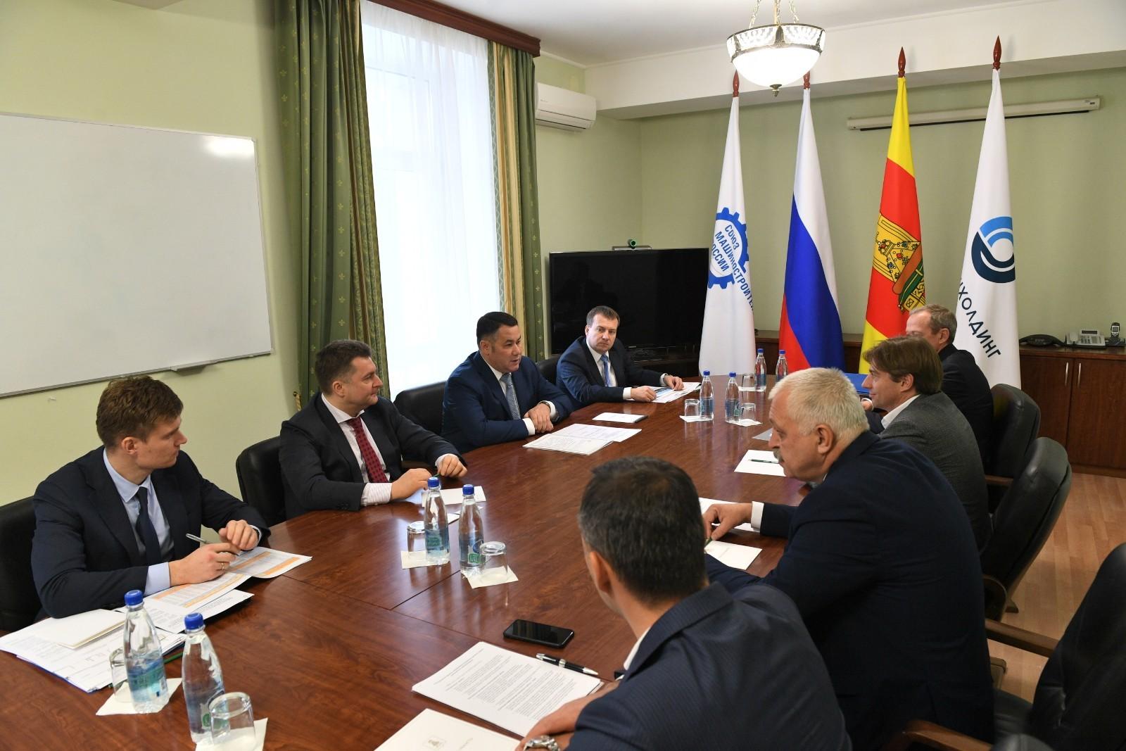 Игорь Руденя принимает участие в заседании Комитета по транспортному машиностроению