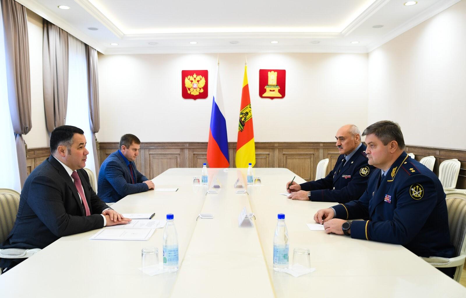 Губернатору официально представили нового начальника УФСИН по Тверской области